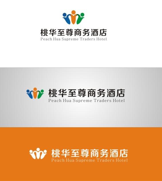 长沙画册设计 长沙VI设计 长沙标志设计 长沙包装设计 长沙网站建设